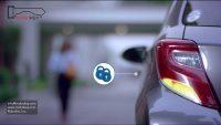 physical car key app